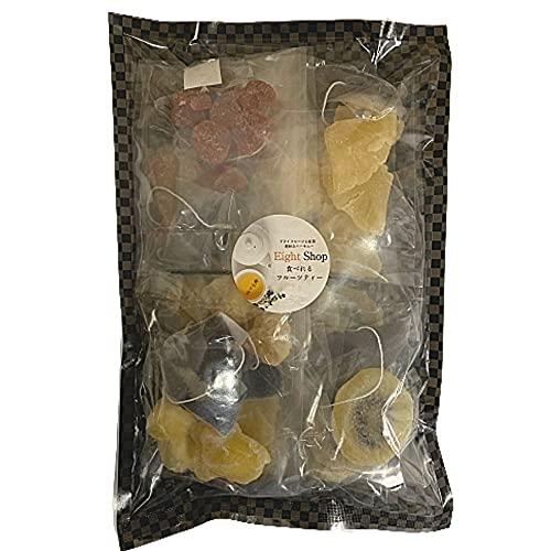 Eight Shop 紅茶 ティーバッグ フルーツティー ドライフルーツ 食べる 個包装 12個セット アップル キウイ パイン ストロベリー ギフト