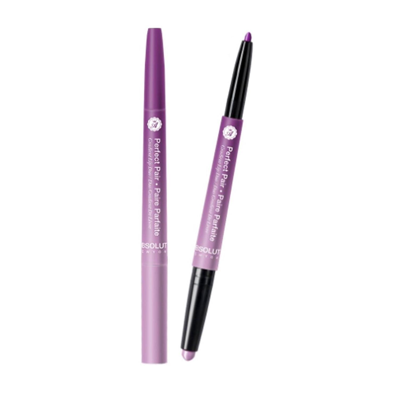 煙反響するアシスタント(3 Pack) ABSOLUTE Perfect Pair Lip Duo - Lush Lilac (並行輸入品)