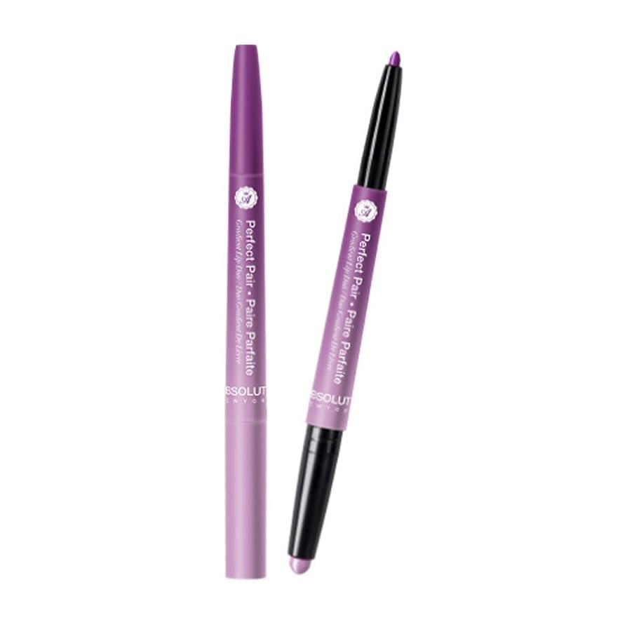 ことわざダーツ大惨事(6 Pack) ABSOLUTE Perfect Pair Lip Duo - Lush Lilac (並行輸入品)