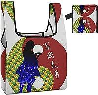 鬼滅の刃 エコバッグ 折りたたみ 人気 おしゃれ ショッピングバッグ 大容量 買い物袋 コンパクトバッグ 軽量 レジバッグ マイバッグ 防水 肩から提げれる 洗える