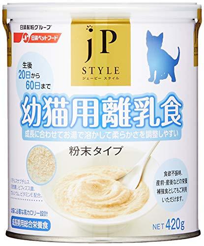 日清ペットフードJPスタイル『猫用離乳食』