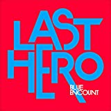 LAST HERO 歌詞