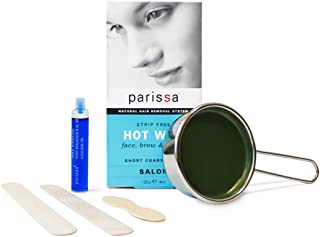 Parissa Hot Wax, Bikini & Brazilian Waxing Kit with Strip Free Hard Wax, 4oz. (120g) Wax, 3 Spatulas, Aftercare Oil