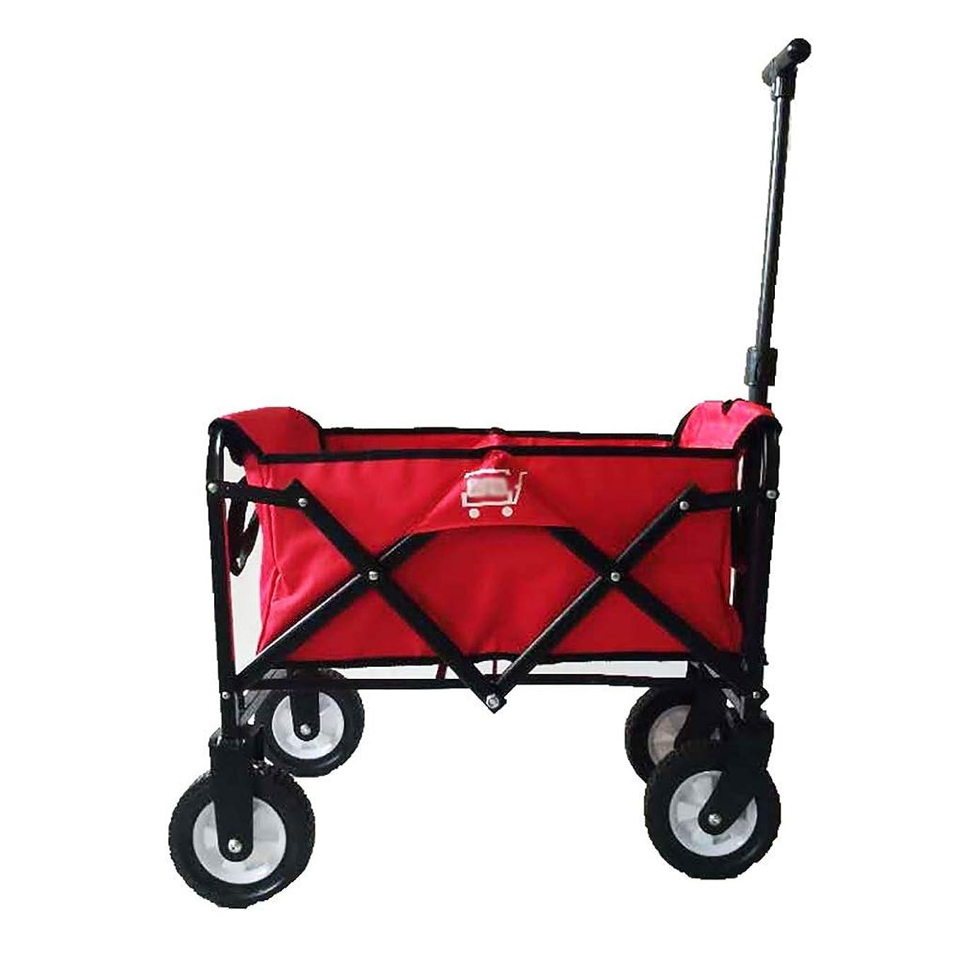 メトリック熟練したタンザニア折りたたみビーチワゴン 収穫台車?キャリー 折りたたみ式ガーデントロリーカート ヘビーデューティーワゴン 多機能ショッピングカート ために アウトドア キャンプ ビーチ スーパーマーケット プルトラック 4つの車輪で、 負荷:80kg (Color : Red)