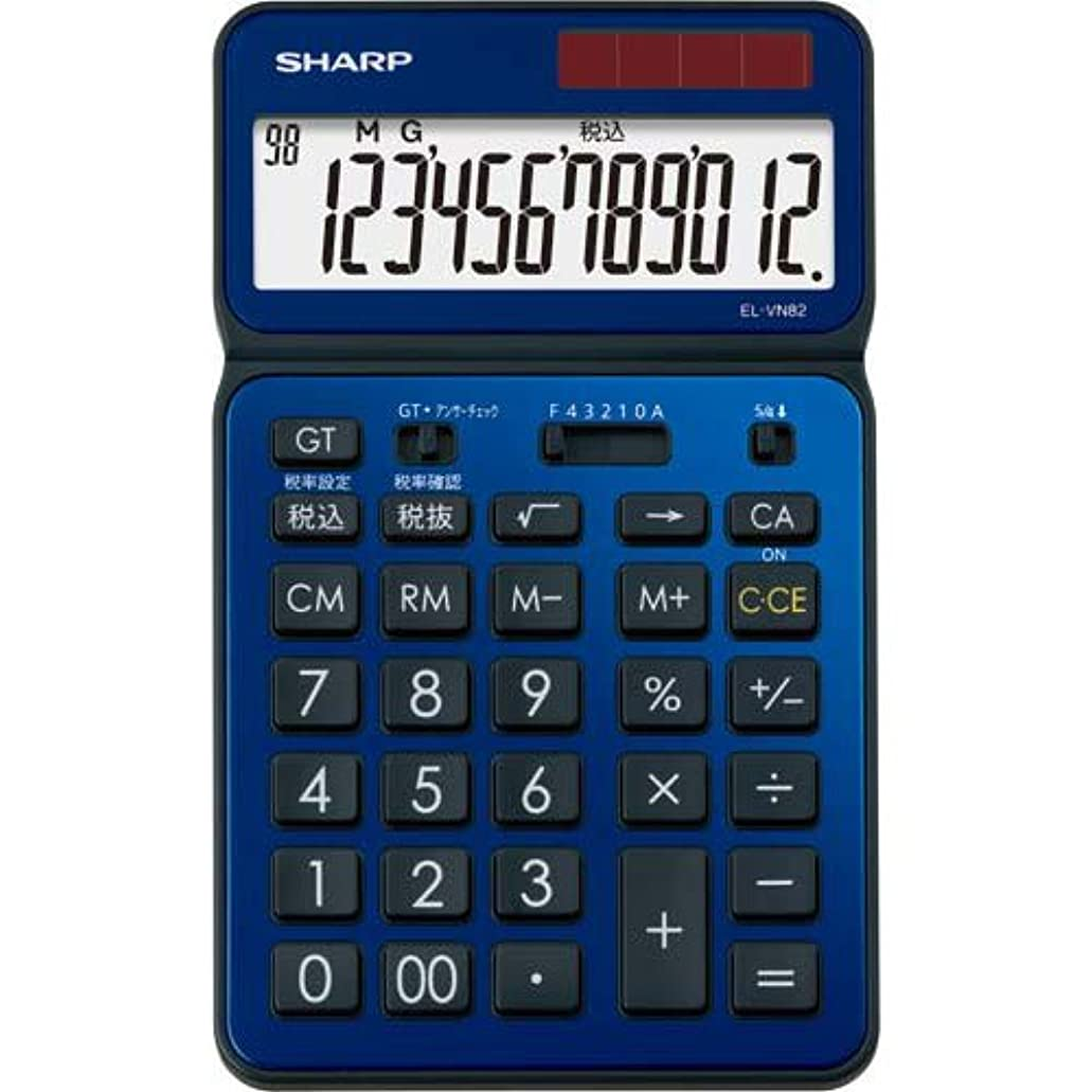 シーボード牽引コンチネンタルシャープ 電卓 プレミアムシリーズ ディープブルー×3