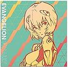 Evangelion Finally (Original Soundtrack) (Blue Rei-nbow SplatteredVinyl) [Analog]