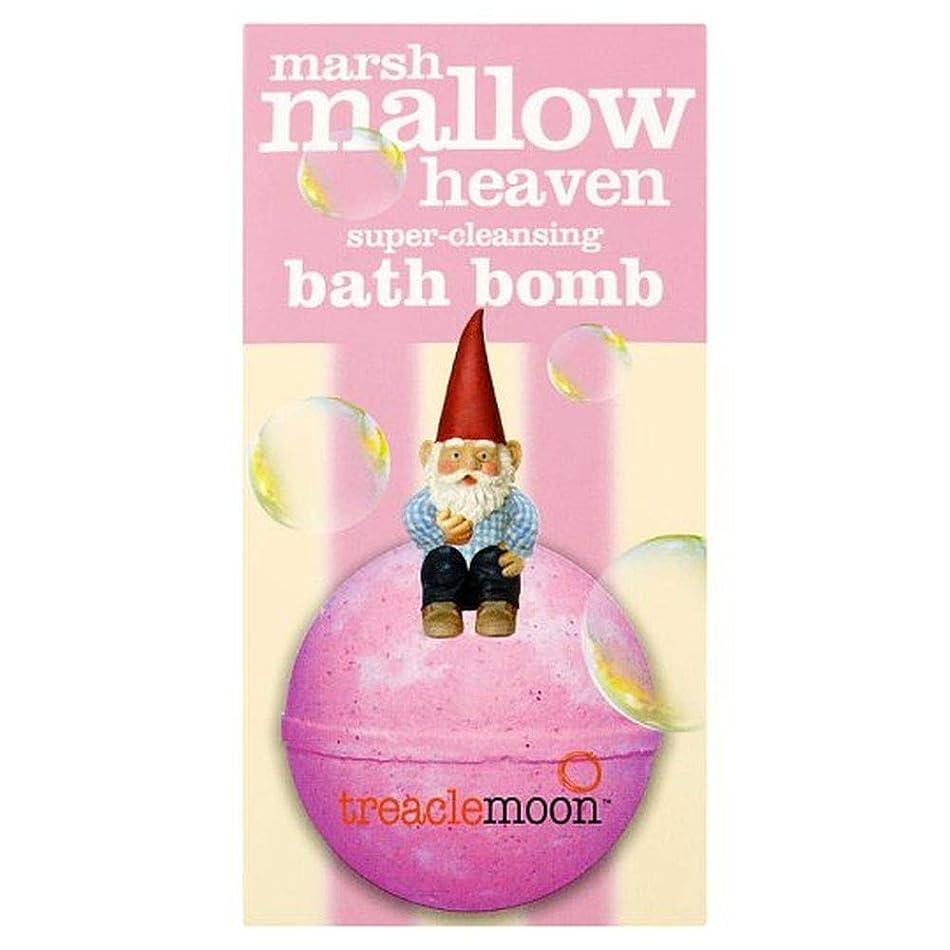 できない不純まもなく[Blue Orange ] 糖蜜ムーンバス爆弾ギフトセット - Treacle Moon Bath Bomb Gift Set [並行輸入品]