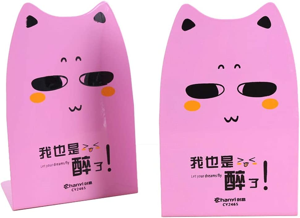 bookends Decorative Cat Special price Bookends Nonskid 1 Du Pair New life Heavy Bookend