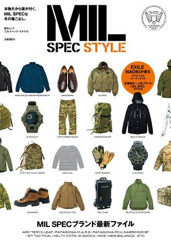 MIL-SPEC STYLE ミルスペック・スタイル (綜合ムック)