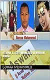 Aswan || Asee Wangebo || Nubian Word. (Gomaa Mohammed Book 11) (English Edition)