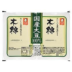 [冷蔵] おかめ豆腐 國産ツインパック豆腐 木綿