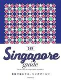 Singapore guide 24H