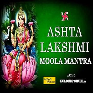 Ashta Lakshmi Moola Mantra
