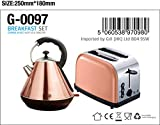Spotondelz®Diamond Edition Copper 1.7L Kettle and 2 Slice Toaster Breakfast Set