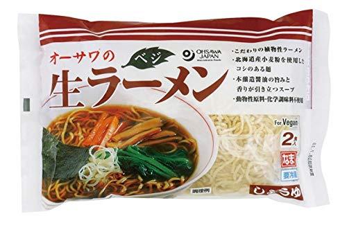 オーサワ  オーサワのベジ生ラーメン(しょうゆ)冷蔵 284g(うち麺110g×2)  5袋