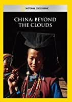 China: Beyond the Clouds [DVD] [Import]