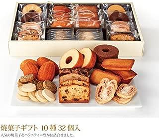 キハチ 焼菓子ギフト 10種32個入