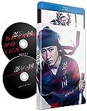 「忍びの国」初回限定(2枚組) [Blu-ray] image