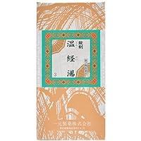 【第2類医薬品】温経湯1000錠