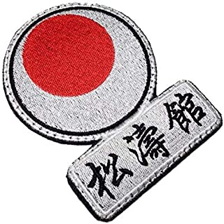 ATM161-V Karate Shotokan Embroidered Patch with Hook in Back Size 3.7 x 2.9 inches