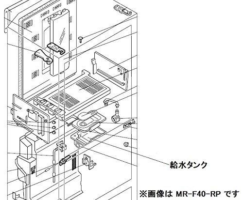 【部品】三菱 冷蔵庫 給水タンク 対応機種:MR-C34ES-AS MR-C34ES-AS1 MR-C34ES-R MR-C34ES-R1 MR-C34ET-AS MR-C34ET-R MR-C34EW-AS MR-C34EW-R MR-C34EX-AS MR-C34EX-R MR-C34EY-AS MR-C34EY-R MR-C34EZ-AS MR-C34EZ-R MR-C34R-B MR-C34RL-B MR-C34RL-S MR-C34RL-W MR-C34R-S MR-C34R-W MR-C34S-B MR-C34S-B1 MR-C34SL-B MR-C34SL-B1 MR-C34SL-S MR-C34SL-S1 MR-C34SL-W MR-C34SL-W1 MR-C34S-S MR-C34S-S1 MR-C34S-W MR-C34S-W1 MR-C34T-B MR-C34TL-B MR-C34TL-P MR-C34TL-W MR-C34T-P MR-C34T-W MR-C34W-B MR-C34WL-B MR-C34WL-P MR-C34WL-W 他多数