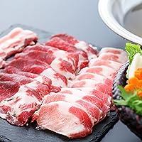 創業84年老舗肉屋が惚れた スペイン産 極上 イベリコ豚 しゃぶしゃぶ 肉 ギフト セット 計550g