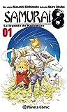 Samurai 8 nº 01/05: La Leyenda de Hachimaru (Manga Shonen)