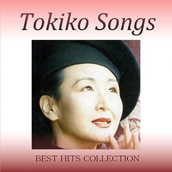 TOKIKO SONGSベスト・ヒッツ・コレクション