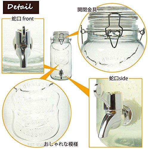 ガラス製ジャグドリンクサーバー蛇口付き透明4L-