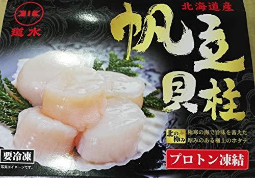 北海道産 生ほたて 大粒 貝柱たっぷり1kg