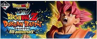 一番くじ DRAGON BALL Z DOKKAN BATTLE 6th anniversary A賞 超サイヤ人ゴッド孫悟空 フィギュア 全1種