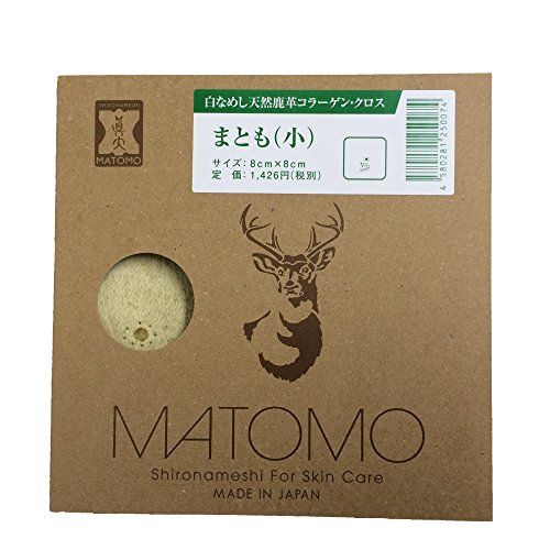ぷるぷるの天然コラーゲン繊維で優しく肌の汚れを洗浄 天然鹿皮洗顔クロス「MATOMO」小