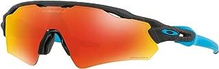 Men's Radar EV Asian Fit Shield Sunglasses