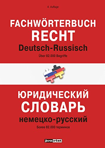 Fachwörterbuch Recht Deutsch-Russisch (Fachwörterbücher Russisch)