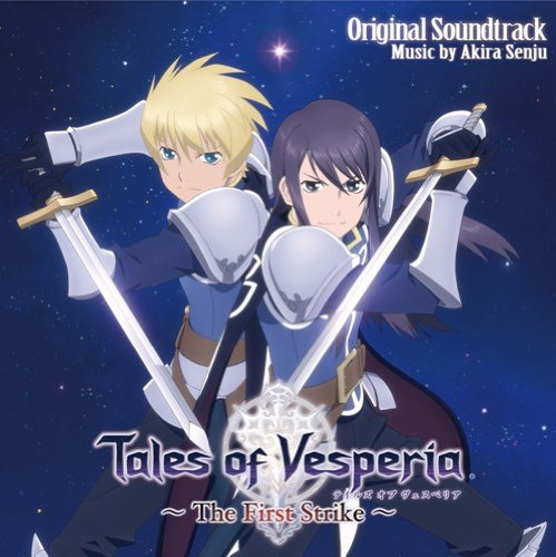 Tales of Vesperia-Thefirst STR [Import Allemand]