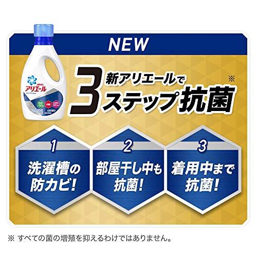 『【ケース販売】アリエール 液体 抗菌 洗濯洗剤 詰め替え 超ジャンボ1.62kg×6個』の6枚目の画像