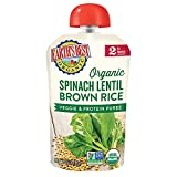 Earth's Best Organic Stage 2 Baby Food, Spinach Lentil and Brown Rice, 3.5 oz. Pouch (Pack of 12)