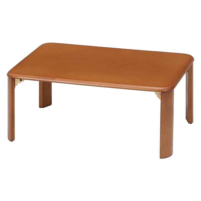 不二貿易 折りたたみ ローテーブル キャメル 幅75cm 40139