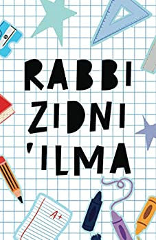 Rabbi Zidni  Ilma