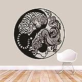 Etiqueta de la pared del vinilo del dragón oculto Tigre en cuclillas Etiqueta de la pared removible Etiqueta de la pared del estilo de la mitología asiática Color personalizable 80x80cm