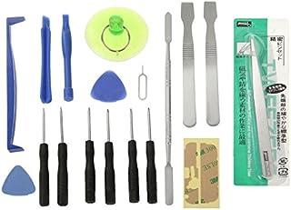 ZHANGYOUDE Repair Parts 18 in 1 Opening Phone Repair Tools Kit for Mobile Phones