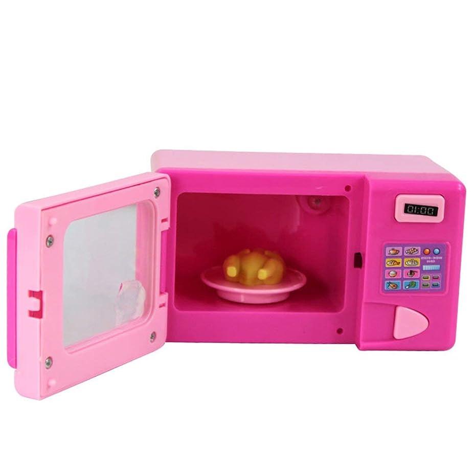 火星財団薬局家庭用電化製品をシミュレートするための電子レンジ-ピンク
