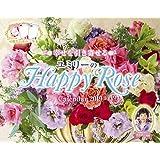 幸せを引き寄せる ユミリーのHappy Rose Calendar 2019 (インプレスカレンダー2019)