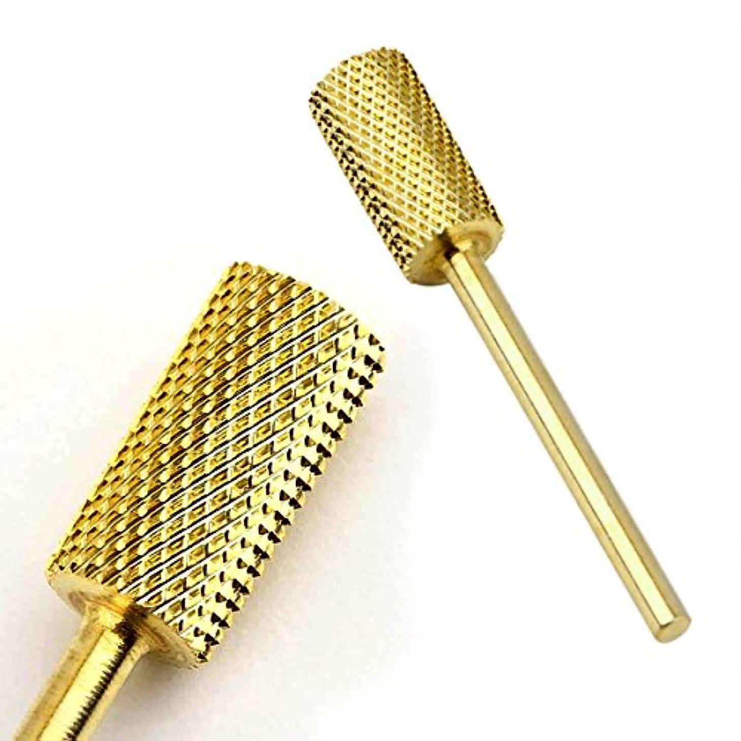 名義で汚い作るネイルマシーン用ビット ゴールドカラービット アクリルや厚いハードジェルのオフ除去に最適 ゴールドカラーの付け替えアタッチメント ネイルマシン用 ジェルネイルオフ