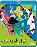 Gatchaman Crowds: Complete Collection [Blu-ray] by Section23 Films