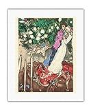 Pacifica Island Art - Le Tre Candele - Coppia di sposi galleggianti nel Cielo - da Un Dipinto a Colori di Marc Chagall c.1939 - Stampa su Tela - 41 x 51 cm