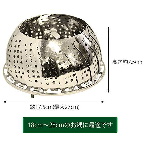 貝印KAI蒸し器KaiHouseSelectステンレス大型フリーサイズ日本製DH7150