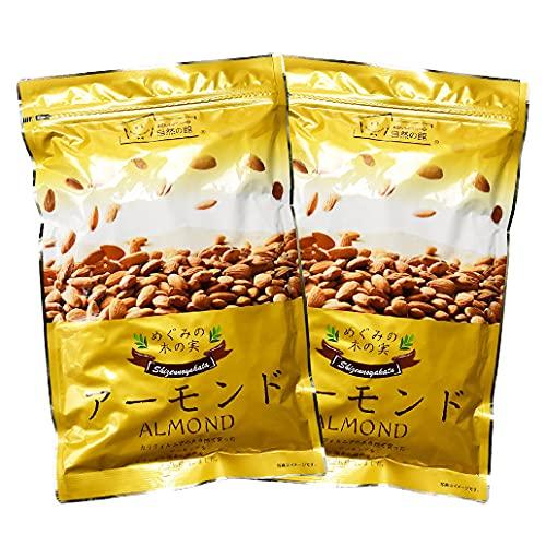 素焼きアーモンド 850g (425g×2) こだわり焙煎 無塩 無油 無添加 保存に便利なチャック付袋 小分け425g×2袋
