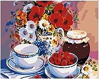 数字で描くフルーツコーヒーブラシとアクリル顔料DIYキャンバス絵画大人向け初心者16X20インチ(フレームなし)