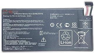 プロにも実際に使用されている部品。NEXUS 7 2012 C11ME370T ネクサス 互換バッテリー 電池パック 修理用